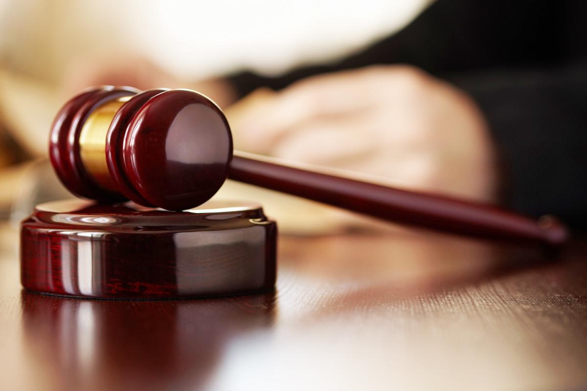 Condenado un policía municipal de San Sebastián a 9 meses de cárcel por coacciones a su novia